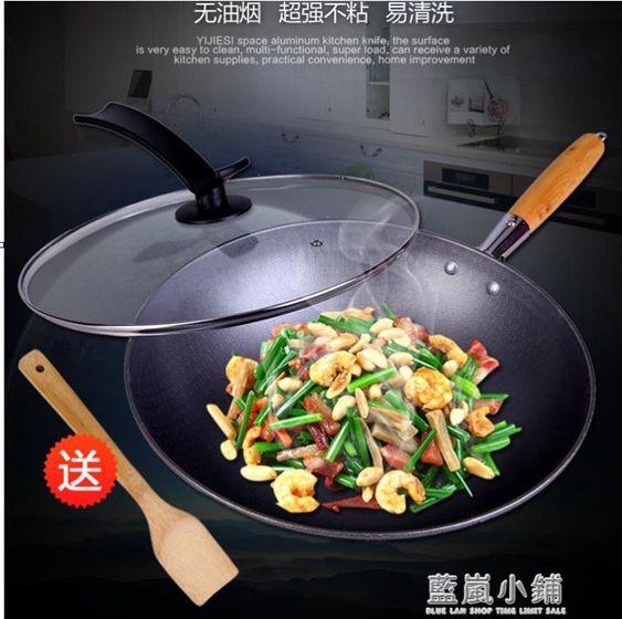 家用炒鍋不黏鍋無油煙燃氣灶電磁爐通用平底炒菜鍋具不沾鐵鍋炒勺