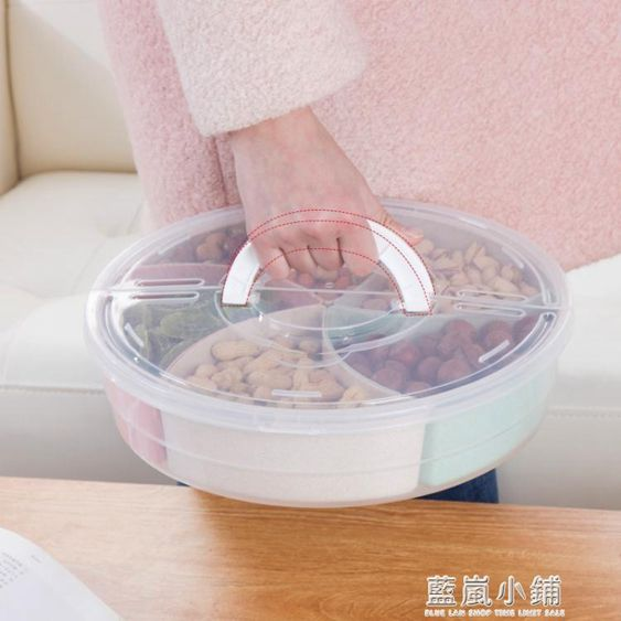 家用創意現代塑料歐式帶蓋干果零食水果盤客廳分格裝瓜子的糖果盒