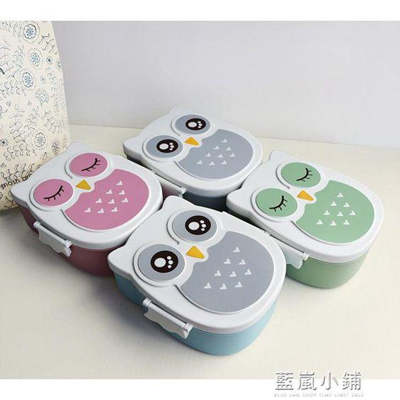 時尚可愛貓頭鷹飯盒男女小學生塑料餐盒卡通動物微波爐便當盒