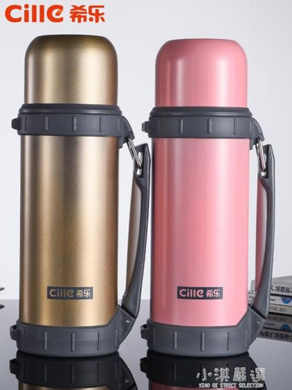 保溫杯大容量男女不銹鋼水杯戶外保溫壺運動便攜車載旅游水壺