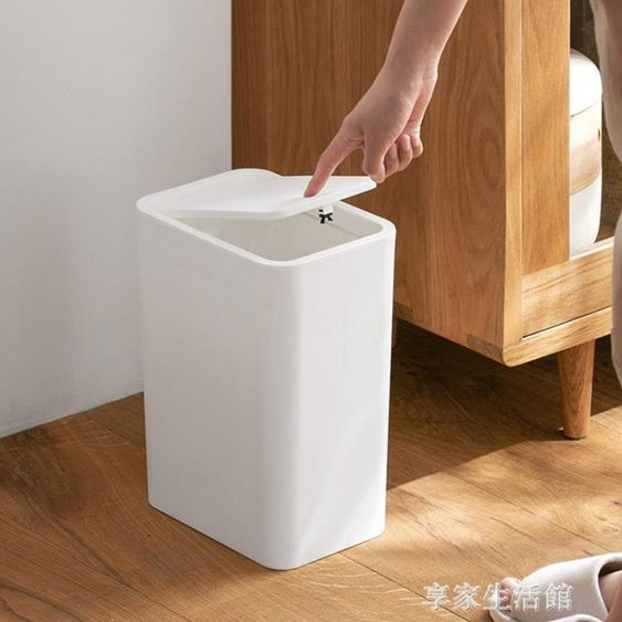 懶角落按壓式帶蓋垃圾桶家用廚房客廳臥室衛生間大號垃圾筒63843