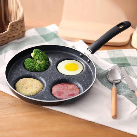 煎蛋鍋不粘平底鍋家用迷你煎雞蛋荷包蛋漢堡蛋餃鍋模具煎蛋器