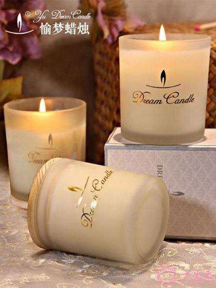 買2送1進口精油香薰蠟燭杯香氛蠟燭禮盒安神大豆蠟燭凈化空氣無煙