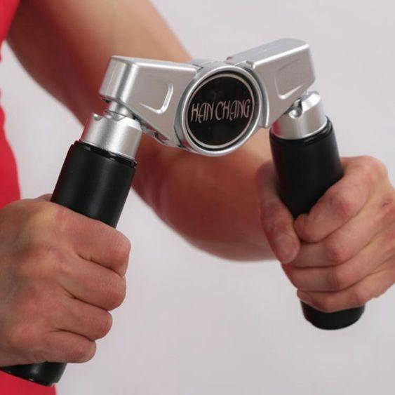 健身擴胸器八字形腕力阻力速臂器臂力器胸肌訓練器材手臂鍛煉男