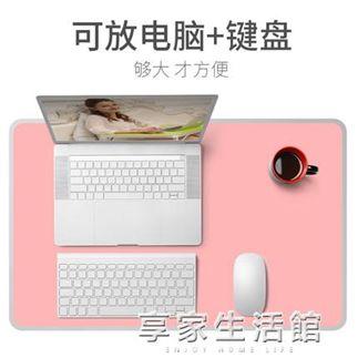學生宿舍床上筆記本電腦桌可可升降手提輕便平板桌書桌寫字桌-