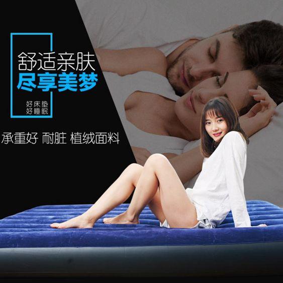 INTEX充氣床墊單人加大雙人加厚氣墊床家用戶外帳篷床便攜午休床MBS