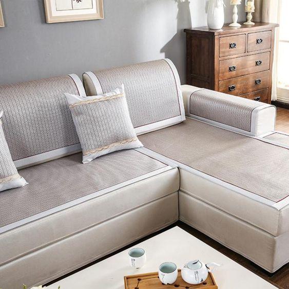 沙發墊夏季涼墊涼席藤冰絲涼席防滑沙發套沙發涼席組合夏天款