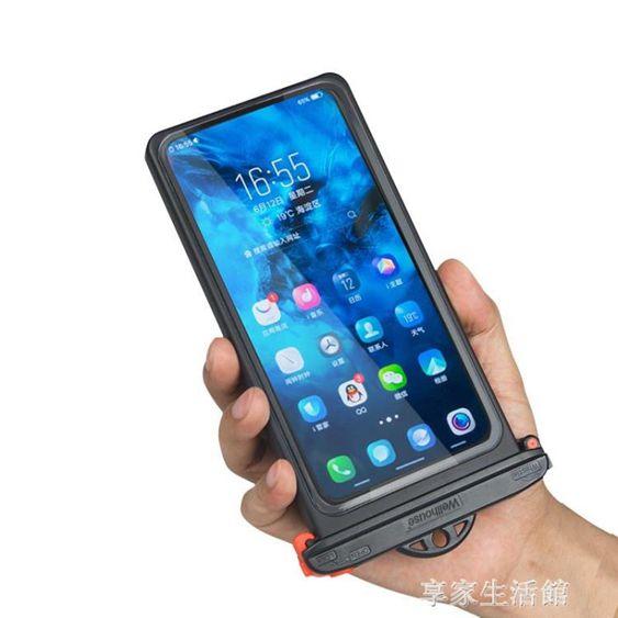 手機防水殼游泳手機防水袋潛水套觸屏iphone蘋果水下拍照華為