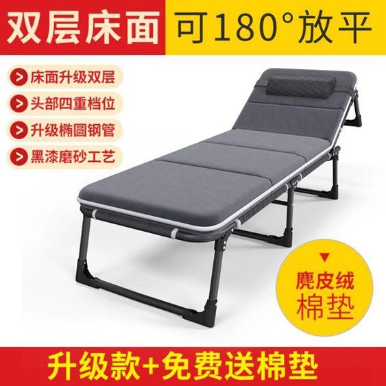 折疊床單人床辦公室家用成人午睡午休床便攜雙人多功能躺椅簡易床