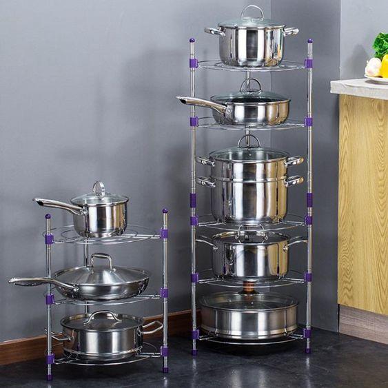 放鍋架子廚房置物架廚房用品收納架放鍋架多層落地轉角儲物架層架