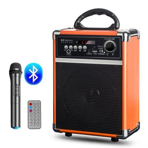 廣場舞音響戶外便攜式小型音箱低音炮手提地攤播放器