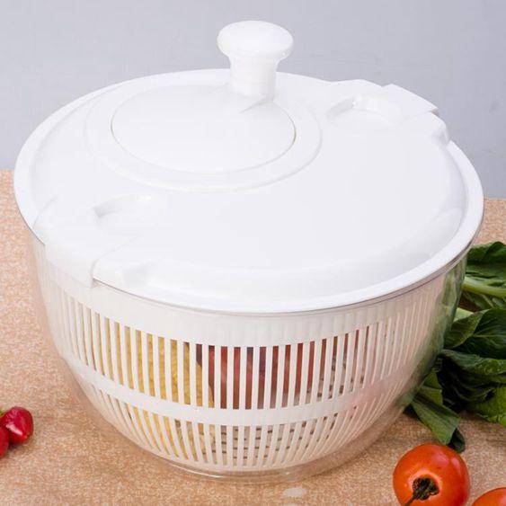 大號蔬果蔬菜離水器水果脫水器甩干沙拉離水機色拉脫水篩慮水籃子