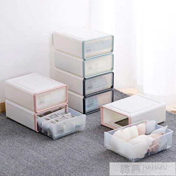 抽屜式內衣收納盒塑料格子內衣盒子家用透明襪子內褲收納箱