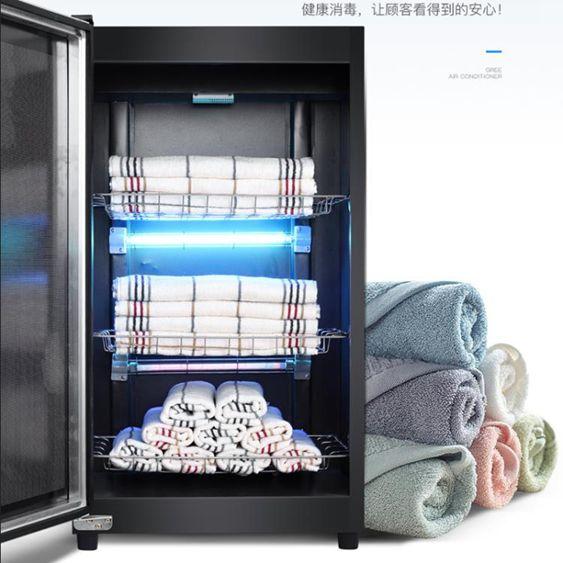 家用毛巾消毒柜美容院小型紫外線足浴理發店單門毛巾加熱