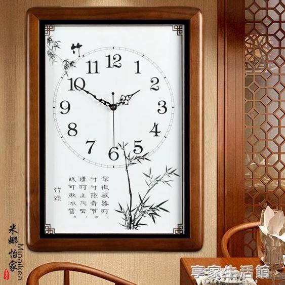 客廳掛鐘靜音大號新款實木掛錶仿古時鐘復古石英鐘田園創意時尚錶