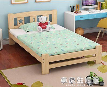 兒童床男孩單人床女孩公主床小床寶寶床童床拼接大床實木床