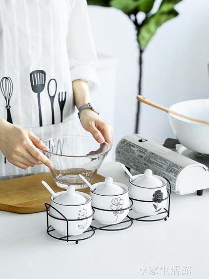 調味罐創意陶瓷歐式調料盒瓶調味罐家用罐三件套裝廚房用品用具