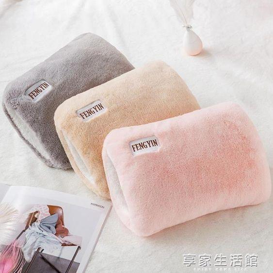 熱水袋充電式防爆暖水袋注水煖寶寶暖手寶暖毛絨女可愛