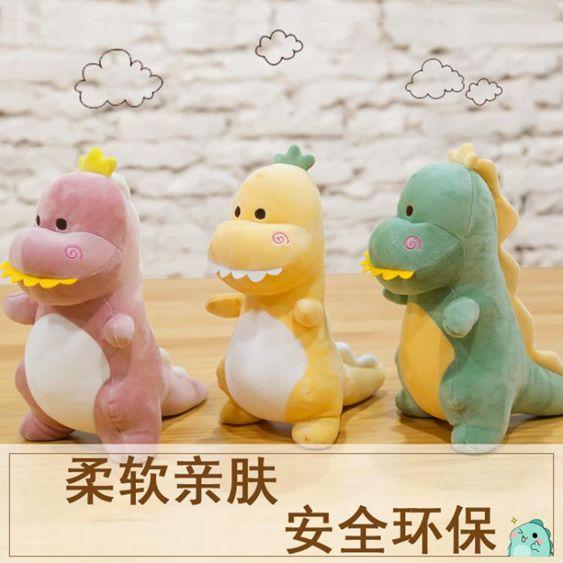 恐龍毛絨玩具玩偶小恐龍粉綠色娃娃公仔男孩霸王龍六一兒童節禮物