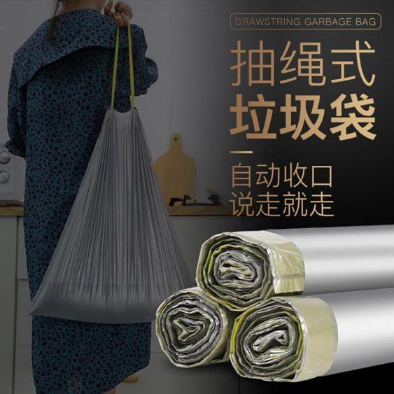 登澤自動收口環保分類加厚垃圾袋特大垃圾桶專用廚房抽繩式塑料袋-