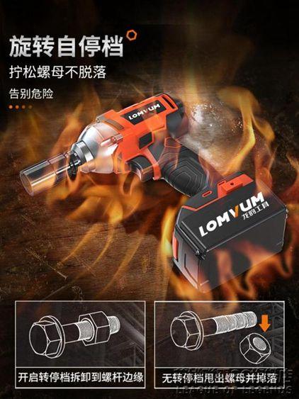 龍韻無刷沖擊電動扳手鋰電充電架子工大扭力套筒風炮汽修安裝工具
