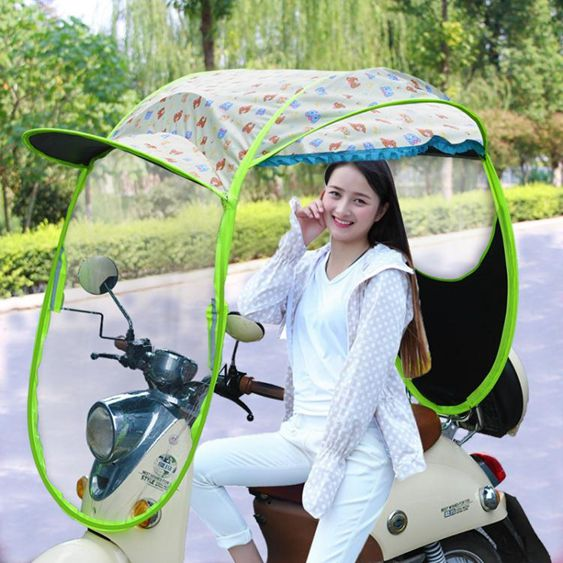 電動摩托車遮雨蓬棚防雨防曬雨傘遮陽傘全封閉新款女電瓶車棚雨棚