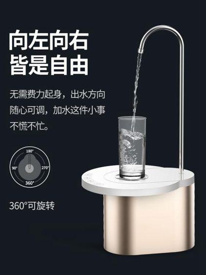 桶裝水抽水器自動上水器飲水機家用純凈水壓水器礦泉水電動吸水器