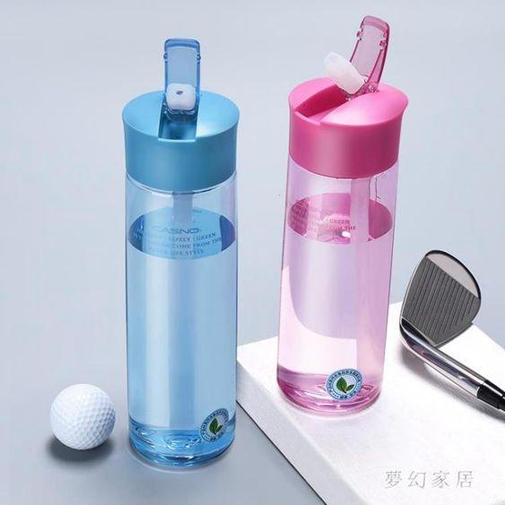 水瓶吸管水壺吸管杯成人水杯塑料便攜戶外男女隨手杯子WL1152