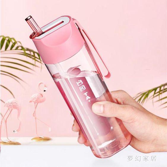 水瓶吸管水壺帶吸管式的塑料杯大容量女便攜成人大人水杯子WL1153