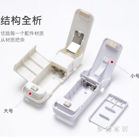 迷你便攜封口機小型家用塑料袋封口器零食手壓式密封器QW9508