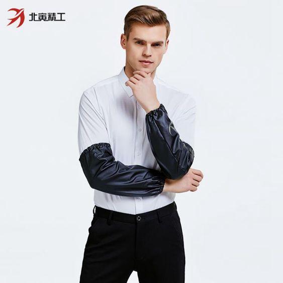 袖套女長款工作套袖防臟防水防油男士廚房護袖白色透明手袖套袖頭