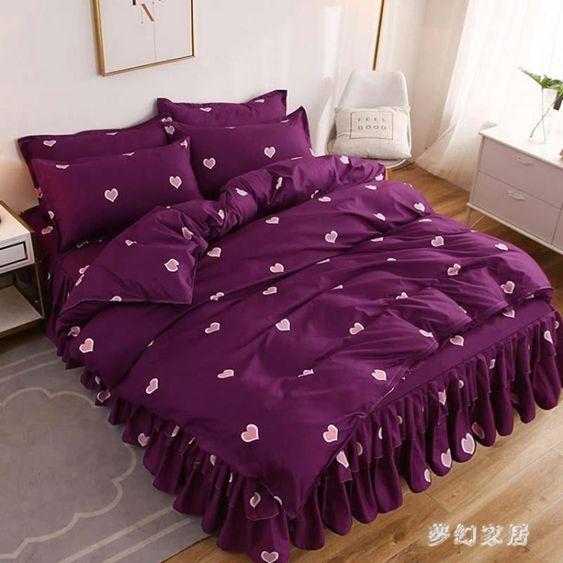純棉床裙四件套宿舍床上用品單人學生床單床罩被套婚慶網紅三件套qf37233