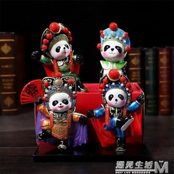 熊貓擺件創意中國風特色禮品出國禮物送老外變臉功夫熊貓擺飾