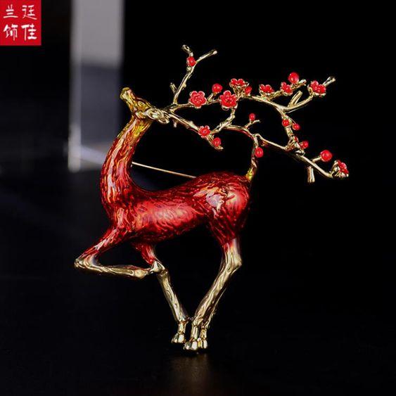 大衣裝飾大號鹿胸花女動物創意別針配飾創意潮夸張氣質西裝胸針男qf33863