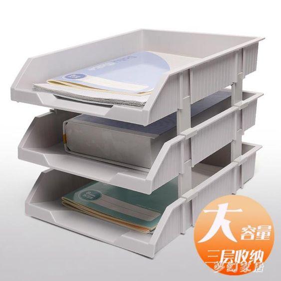 文件架資料架多層文件夾收納盒桌上文件框辦公桌面收納檔案文件架子置物架qf28078
