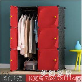 衣柜簡易組裝塑料臥室可拆卸簡約現代經濟收納柜子QW7639