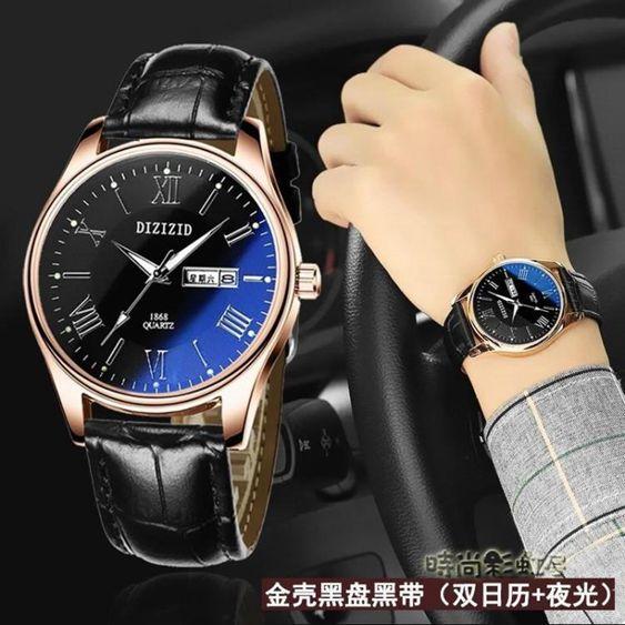 手錶男非機械錶皮防水腕錶高中學生時尚韓版潮流運動石英錶電子錶