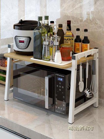 廚房置物架微波爐架子廚房用品落地式多2層調味料收納架儲物烤箱MBS