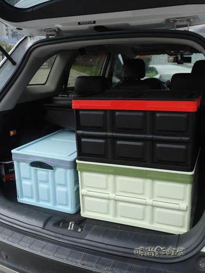 可折疊收納箱車載整理箱後備箱學生宿舍書箱折疊收納箱家用玩具箱MBS