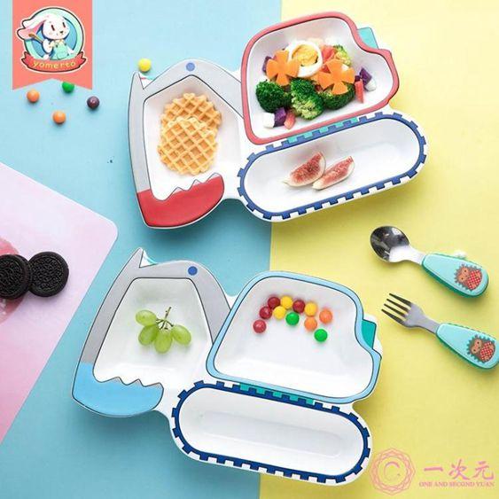 不規則兒童餐具餐盤分格創意卡通陶瓷寶寶飯碗家用分隔個性盤子