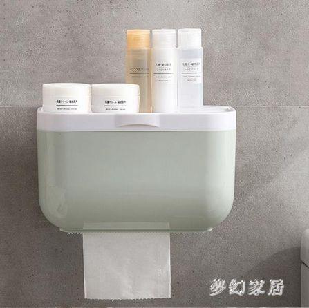 衛生紙盒衛生間紙巾廁紙置物架廁所家用免打孔創意防水抽紙卷紙筒QW3629