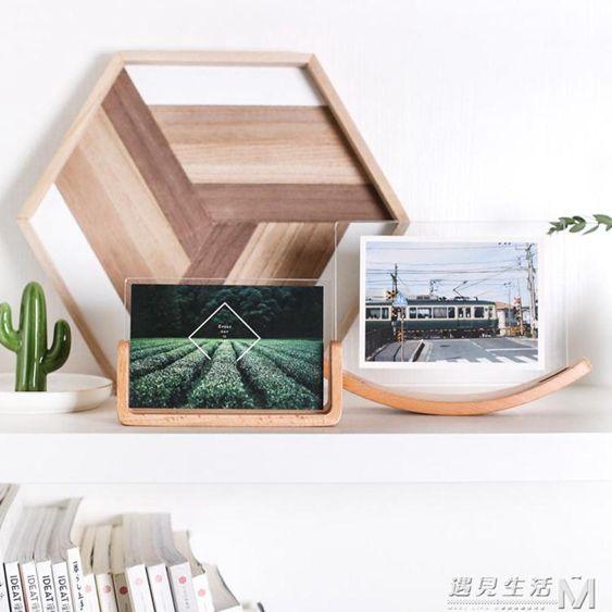 日式實木木質6寸相框擺臺創意擺件北歐ins寶寶兒童相片照片框相架