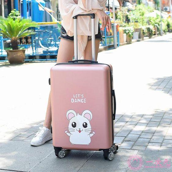 行李箱行李箱ins網紅拉桿箱女可愛韓版學生男潮旅行箱萬向輪皮箱密碼箱