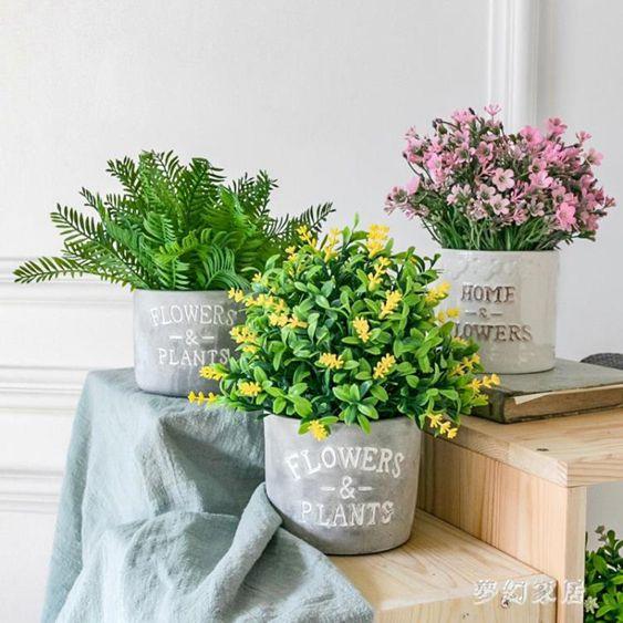 假草盆仿真花插花塑料假花室內茶幾擺設裝仿真植物QW5861