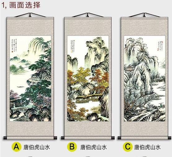 唐寅山水畫捲軸絲綢畫國畫風水裝飾畫仿古真跡字畫茶樓掛畫