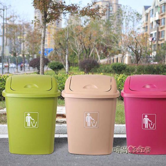 垃圾桶家用有蓋大容量衛生間垃圾箱子塑料廚房戶外室外大號垃圾箱MBS