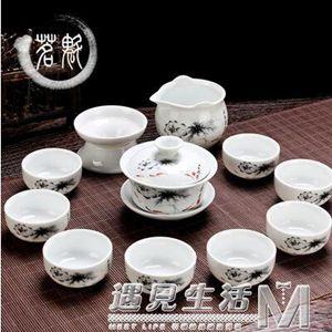 茶具套裝特價功夫茶具陶瓷茶杯套裝白瓷整套青花瓷茶杯蓋碗茶具