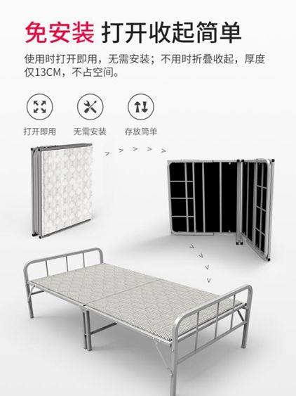 木板床硬板簡易折疊床單人床午休床午睡床出租房鐵架陪護家用