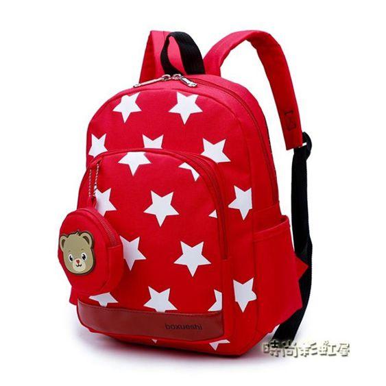 大班幼兒園書包女童3-4-5歲兒童旅游背包女寶寶可愛雙肩男童書包