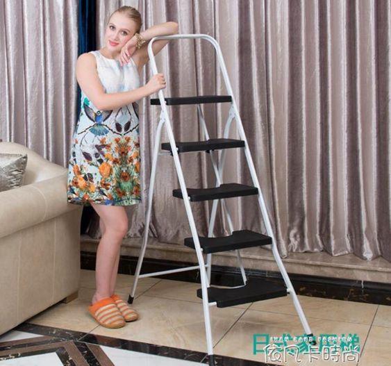 家用梯子人字梯踏板家用梯四五步梯多功能加厚行動扶手梯子登高梯